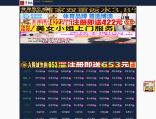 fozul.com screenshot