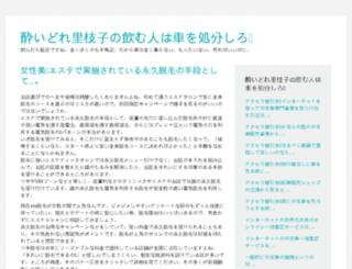 fpdglobal.net screenshot