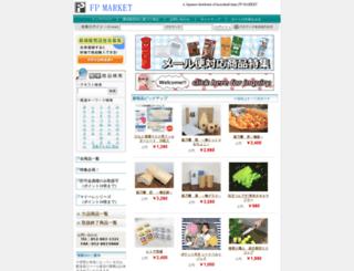fpm.fujipacks.co.jp screenshot