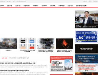 fpn119.co.kr screenshot