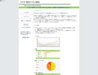 fpop.net screenshot