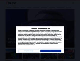 fpress.gr screenshot