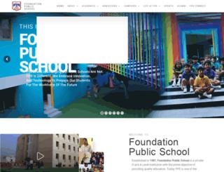 fps.edu.pk screenshot
