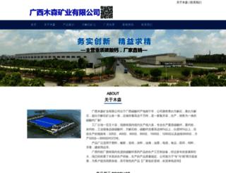 fqw8.com screenshot