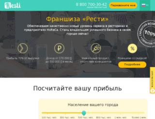 fr-ask.ru screenshot