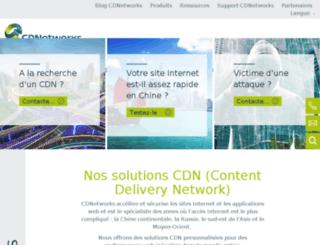 fr.cdnetworks.com screenshot