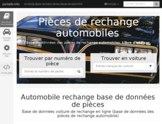 fr.partsdb.info screenshot