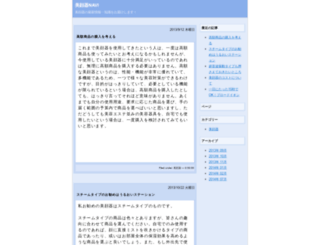 fractalfairy.com screenshot