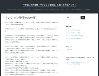 frairmax90.com screenshot