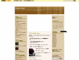 fraisier.cocolog-nifty.com screenshot