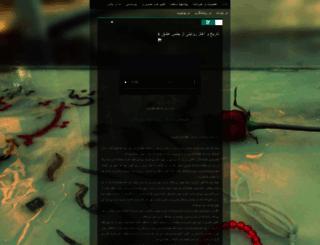 frame.blog.ir screenshot