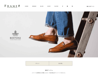 frame.co.jp screenshot