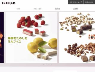 francais.co.jp screenshot