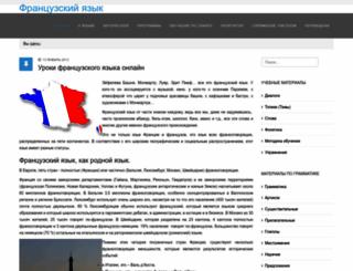 francaisonline.com screenshot