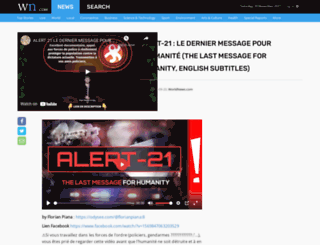 francepost.com screenshot