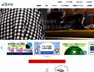 franceya.co.jp screenshot