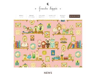 franchelippee.com screenshot
