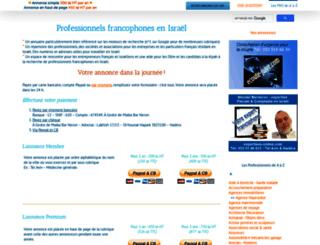 francophones-israel.com screenshot