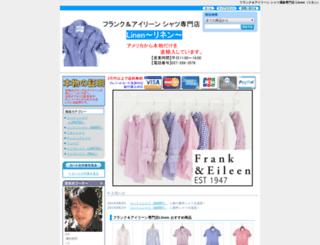 frankandeileen.shop-pro.jp screenshot