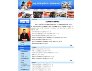 frankfurt.china-consulate.org screenshot