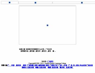 franklineducationgroup.com screenshot