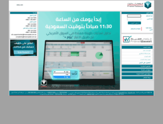 fransitadawul.com screenshot