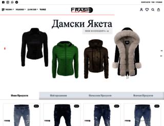 frash.eu screenshot