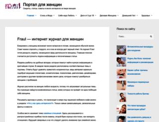 fraui.ru screenshot