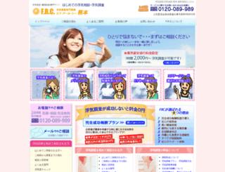frc-kumamoto.com screenshot