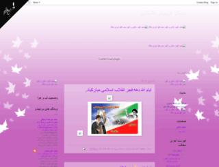 frdus.blogspot.com screenshot