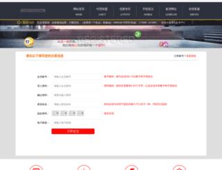 freadda.com screenshot
