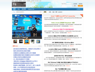 freair.com screenshot