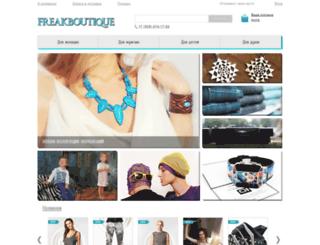 freakboutique.ru screenshot