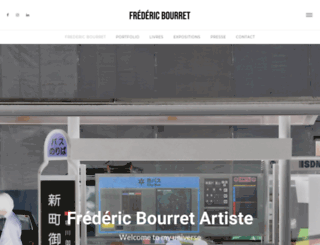 fredericbourret.com screenshot