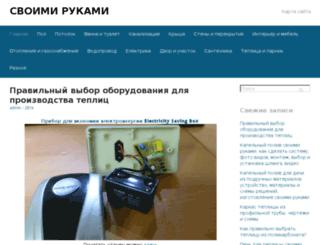 free-b.com.ua screenshot