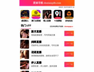 free-car-history.com screenshot