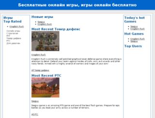 free-cat.ru screenshot