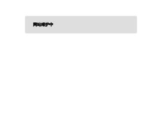 free-clubpenguin.com screenshot