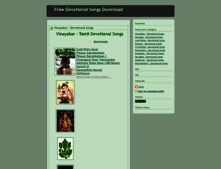 free-devotional-songs.blogspot.in screenshot