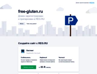 free-gluten.ru screenshot