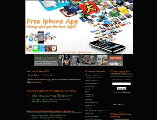free-iphone-app.blogspot.com screenshot