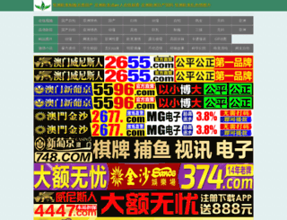 free-love-psychic.com screenshot
