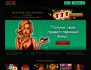 free-news.su screenshot