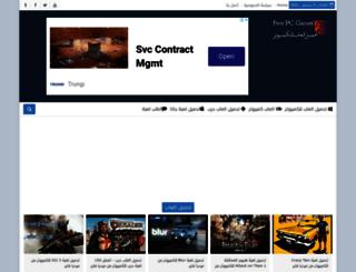 free-pcgames.com screenshot