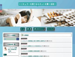 free-piano-music.com screenshot