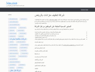 free-psp-demos.com screenshot