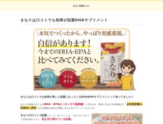 free-software-programs.com screenshot