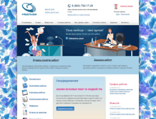 free-timer.ru screenshot