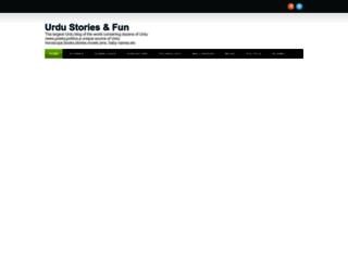 free-urdu.blogspot.com screenshot