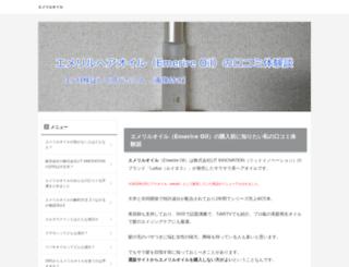 free-wedding-articles.net screenshot